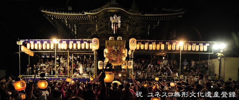 桑名石取祭保存会 Flickr公式ホームページ(三重県桑名市)